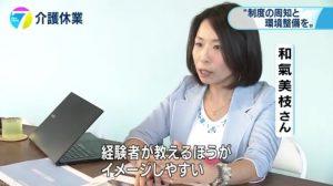 20160702_NHK_NEWS7-03