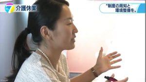 20160702_NHK_NEWS7-04